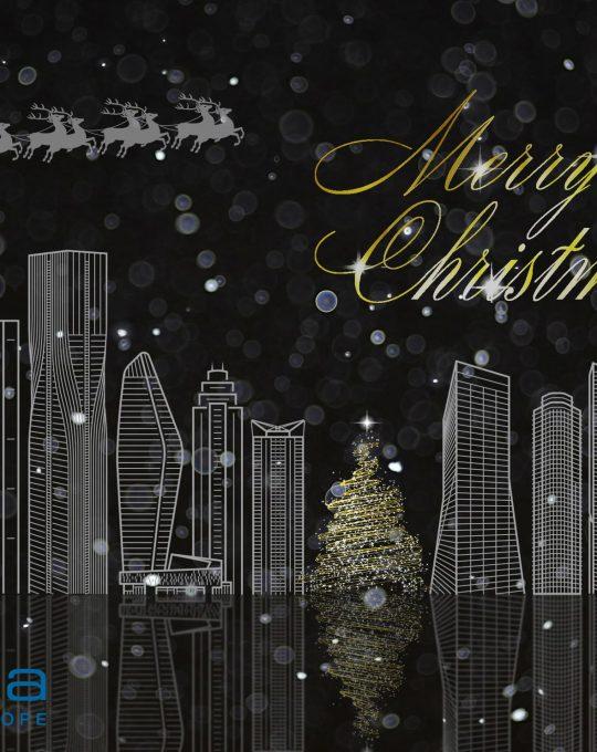yuanda christmas